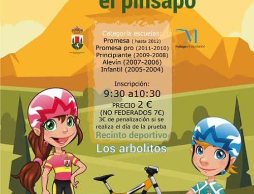 """6° Rally Escuelas Btt """"El Pinsapo"""" Yunquera. Fecha: Sábado 24 Febrero 2018"""